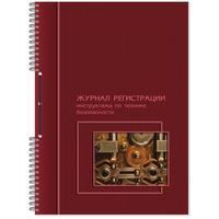 Журнал регистрации инструктажа по технике безопасности(А4, 50 листов)