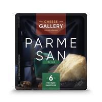Сыр Cheese Gallery Пармезан кусок 32% 175 г