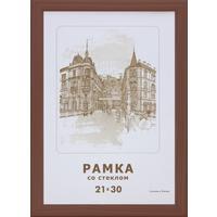 Рамка Зебра А4 21x30 см деревянный багет 16 мм коричневая