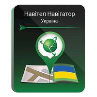 Программное обеспечение Навител Навигатор Украина (NNUKR)