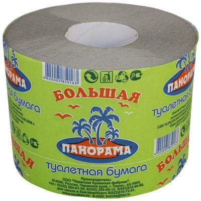 Бумага туалетная Большая Панорама 1-слойная светло-серая (32 рулона в упаковке)