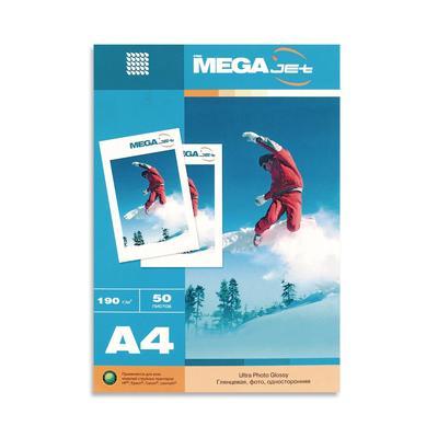 Фотобумага для цветной струйной печати ProMega jet односторонняя (глянцевая микропористая, А4, 190 г/кв.м, 50 листов)