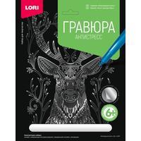 Набор для творчества Lori Гравюра-антистресс Благородный олень с эффектом серебра