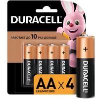 Батарейки Duracell пальчиковые АА LR6 (4 штуки в упаковке )