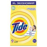 Порошок стиральный автомат Tide 4.5 кг (для детского белья)