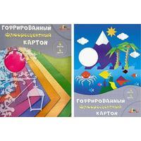 Картон цветной Апплика (А4, 4 листа, 4 цвета, гофрированный, флуорисцентный)
