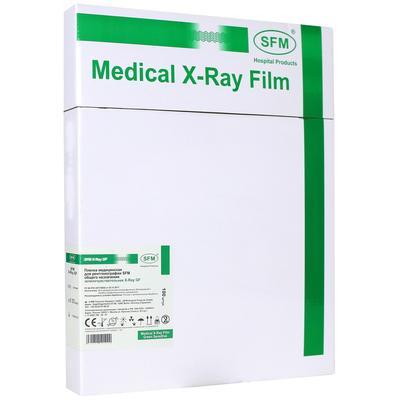 Рентгеновская пленка SFM X-Ray GF зеленая 35х35 см (100 листов в упаковке)