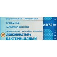 Пластырь бактерицидный Leiko plaster 7.2х2.5 на полимерной основе (прозрачный, 1000 штук)