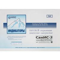 Индикатор стерилизации Винар СанИС-2 без журнала (500 штук в упаковке)