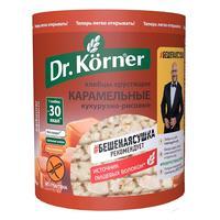 Хлебцы Dr.Korner Карамельные кукурузно-рисовые 90 г
