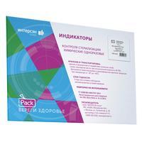 Индикатор стерилизации iPack 4В 180/60 без журнала (1000 штук в упаковке)