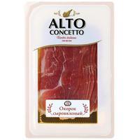 Окорок Вик Alto Concetto сыровяленый нарезка 100 г