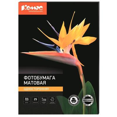 Фотобумага для цветной струйной печати Комус односторонняя (матовая, А4, 230 г/кв.м, 25 листов)