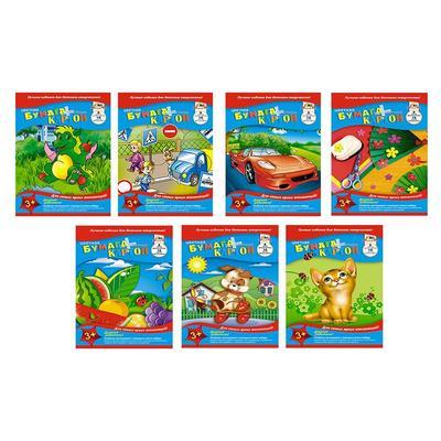 Набор цветной бумаги и картона Апплика (А4, 24 листа, 16 цветов, офсетная/немелованный)