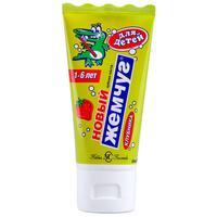 Зубная паста Новый Жемчуг Детская 50 мл