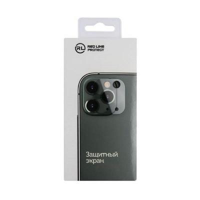 Защитное стекло Red Line для камеры iPhone 11 Pro/11 Pro Max  (УТ000019140)