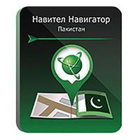 Программное обеспечение Навител Навигатор Пакистан (NNPAK)
