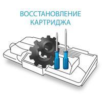 Восстановление картриджа HP 92A C4092A (Рязань)