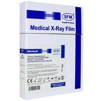 Рентгеновская пленка SFM X-Ray BF синяя 13х18 см (100 листов в упаковке)
