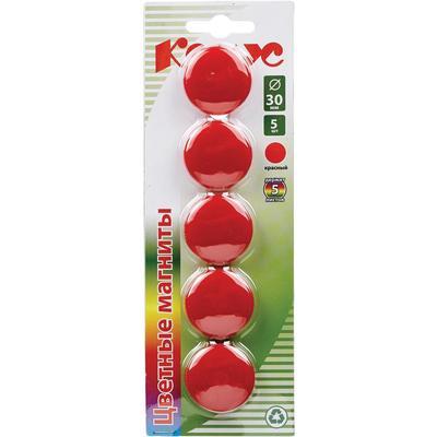 Магнитный держатель для досок красный Комус (диаметр 30 мм, 5 штук в упаковке)
