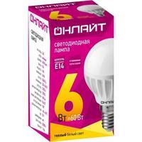 Лампа светодиодная ОНЛАЙТ 6 Вт Е 14 шарообразная 2700 К теплый белый свет