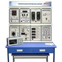 Комплект учебно-лабораторного оборудования Теория электрических цепей (ТЭЦ-СР-1)
