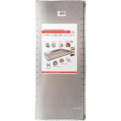Комплект полок для стеллажа 1000x400x40 мм серый