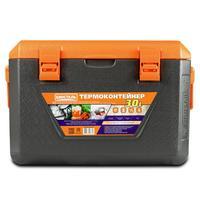 Контейнер изотермический Biostal пластик серый/оранжевый 49.8x34.2x33.5 см