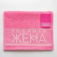 Полотенце махровое Любимая жена 30х70 см 370 г/кв.м розовое