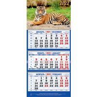Календарь квартальный трехблочный настенный 2022 год Символ года  (310x685 мм)
