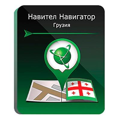 Программное обеспечение Навител Навигатор Грузия (NNGEO)