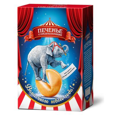 Печенье с предсказанием Корпорация удачи Слон 84 г