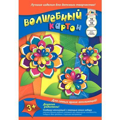 Картон цветной Апплика (А4, 10 листов, 10 цветов, немелованный)