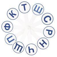 Касса букв веер Стамм Согласные буквы 20 штук