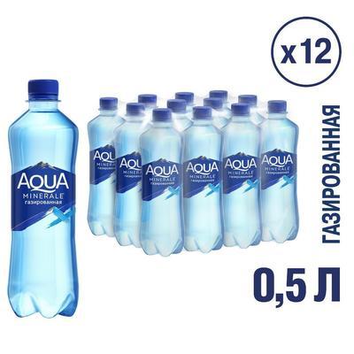 Вода питьевая Aqua Minerale газированная 0.5 л (12 штук в упаковке)
