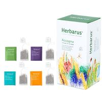Чай Herbarus ассорти 24 пакетика