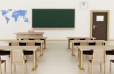 Оборудование образовательных учреждений