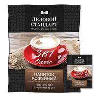 Кофе порционный растворимый Деловой Стандарт 3 в 1 Classic 20 пакетиков по 16 г