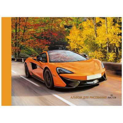 Альбом для рисования Канц-Эксмо Яркий автомобиль А4 30 листов