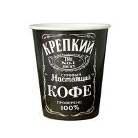 Стакан одноразовый бумажный Страна Карнавалия Крепкий кофе 250 мл (10 штук в упаковке)
