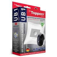 Пылесборники синтетические Topperr UB1