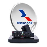Комплект спутникового ТВ Триколор ТВ Сибирь Full HD GS B622L