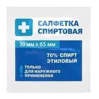 Спиртовые салфетки для инъекций Грани этиловый спирт 30x65 мм (800 штук в упаковке)