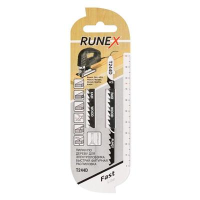 Пилка для лобзика Runex T244D по дереву 2 штуки (555111-2)