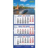 Календарь квартальный трехблочный настенный 2022 год Москва (310х685 мм)