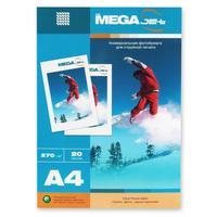 Фотобумага для цветной струйной печати ProMega jet односторонняя (сатин, А4, 270 г/кв.м, 20 листов)