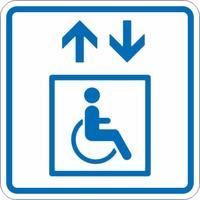 Знак безопасности Лифт доступный для инвалидов на креслах-колясках (150х150 мм, пластик)