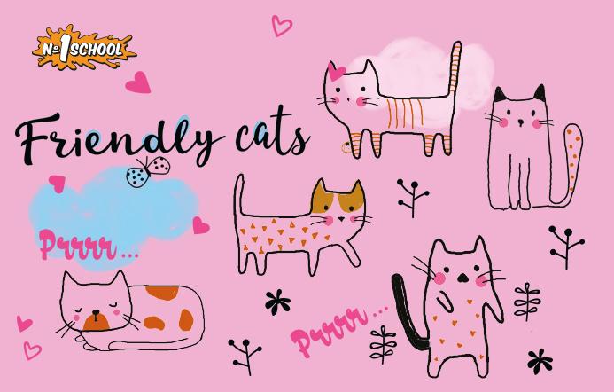 Школьные товары Friendly Cats