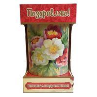 Чай подарочный Abigail Поздравляю листовой черный 50 г