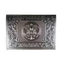 Обложка для паспорта из натуральной кожи серебристого цвета (1,15м-244)